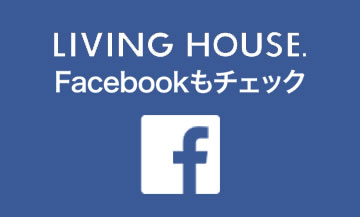 Living House Facebook