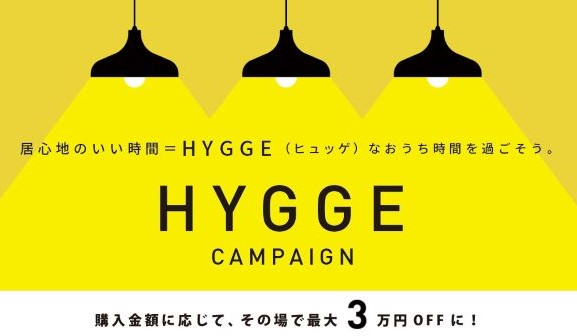 HYGEE