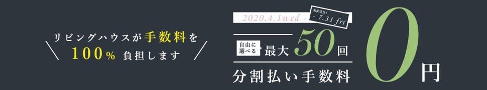 2020040150kai