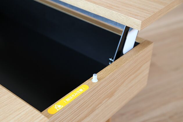 昇降収納付きローテーブル カラー:ナチュラル